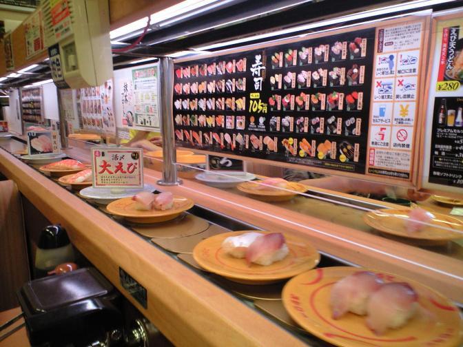 Great Sushi Commercials – Sushiro Sushi Rap