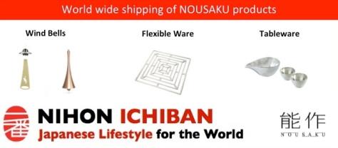 NOUSAKU Online Shop Banner