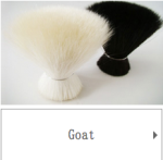 Goat Hair for Japanese Cosmetic Brushes