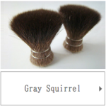 Gray Squirrel Hair for Japanese Cosmetic Brushes