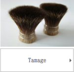 Tamage Hair for Japanese Cosmetic Brushes