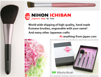 Where to buy Japanese Makeup Brushes