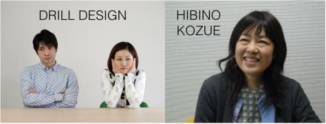MIZUTORI Designers